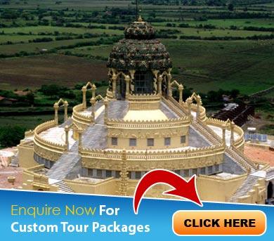 Rajkot Tour Packages
